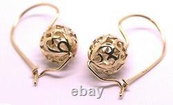 Kaedesigns Nouveau 9ct 9k Rose Or Lourd Boucles D'oreilles 12mm Filigrane De Balle